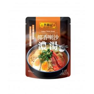 李錦記 椰香喇沙濃湯 200g