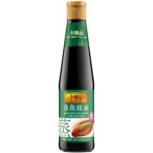 李錦記 蒸魚豉油 410mL