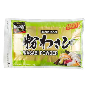 S & B Wasabi Powder - Made in Japan