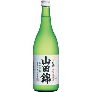 Hakutsuru Tokubetsu Junmaishu Yamadanishiki 720ML